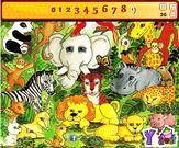 играть в игру Игра Найти номера   Джунгли